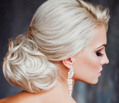 Причёска для невесты на длинные волосы фото