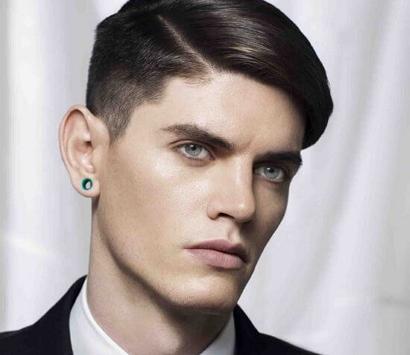 Гитлерюгенд причёска мужская