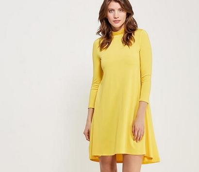 Жёлтое платье фото